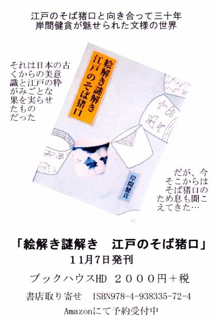 Img041_430x640