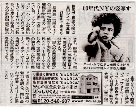 吉田ルイ子の画像 p1_5