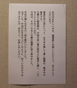 Img_9661