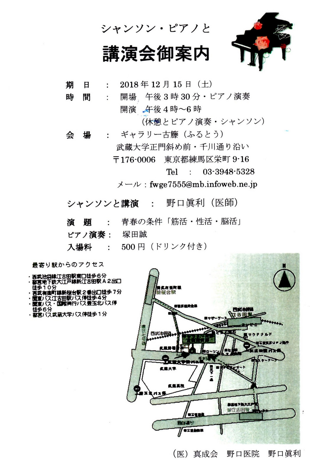 Img212_2
