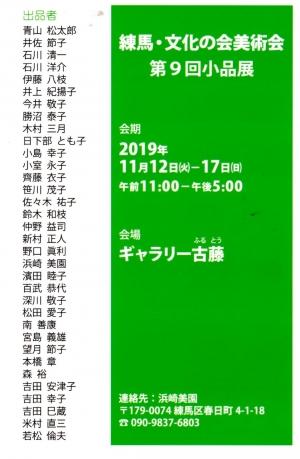 Img169_20191112103101